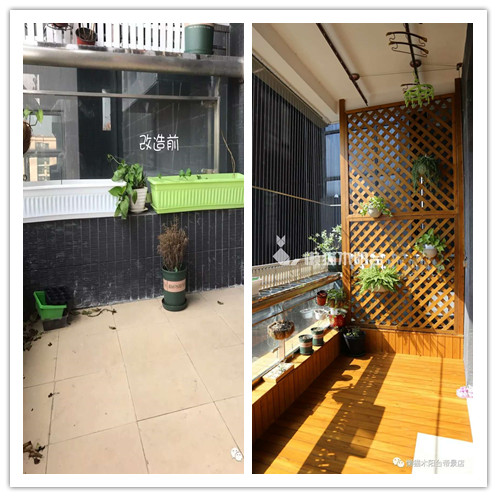 阳台改造图片