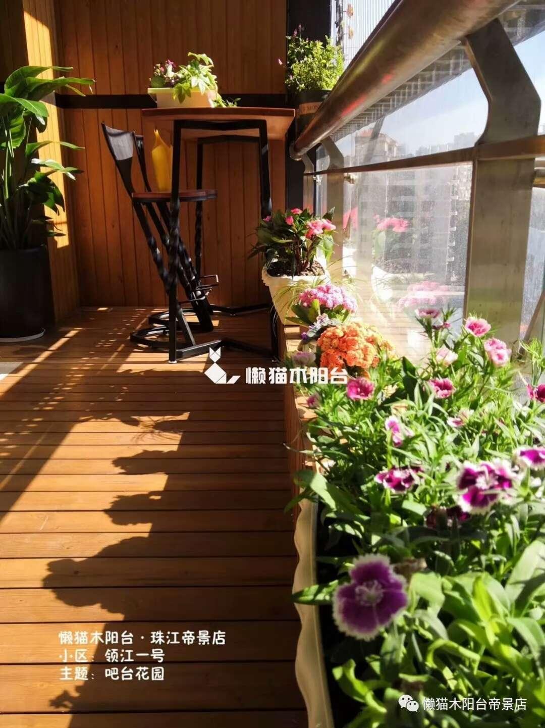 阳台花园图片
