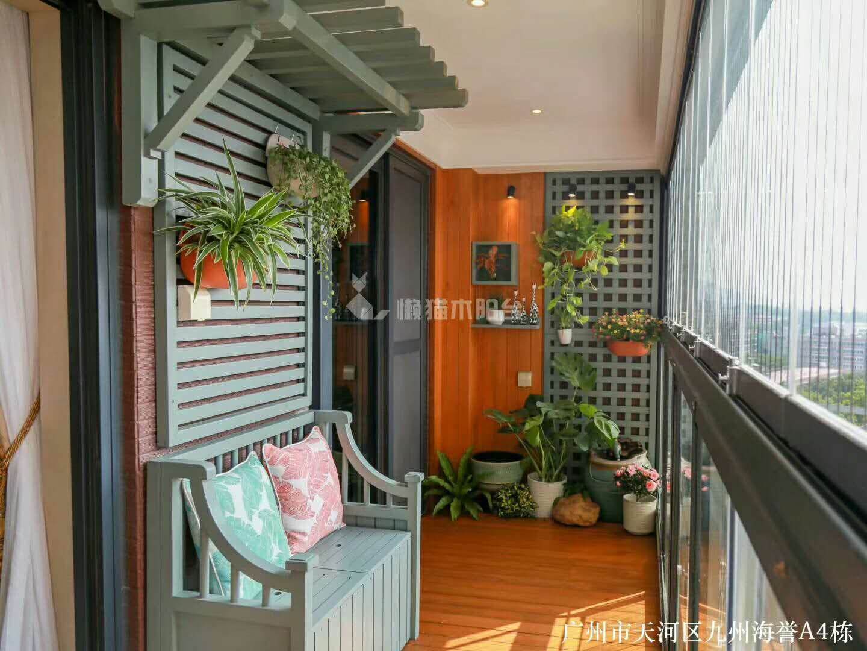 阳台花园案例