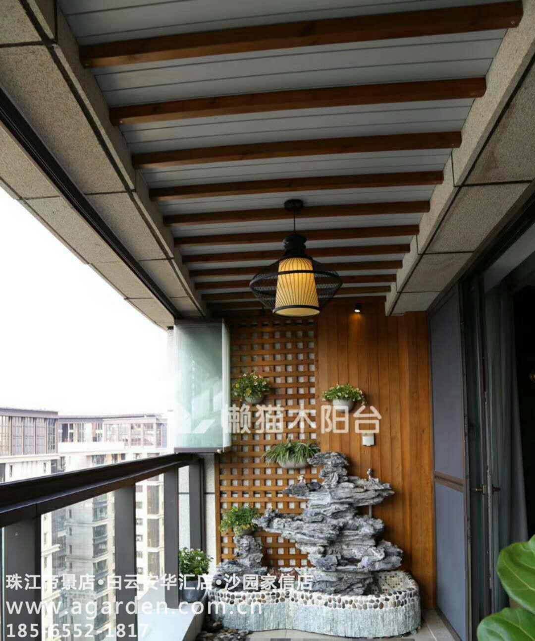 阳台吊顶效果图