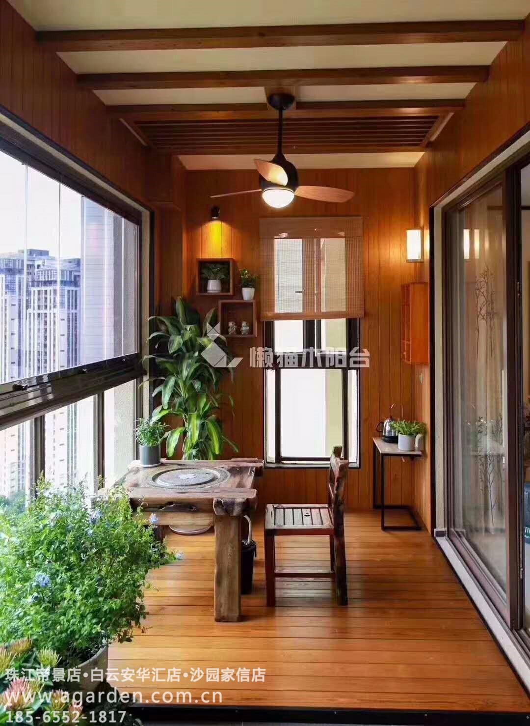 娱乐资讯_广州番禺区万科欧泊-阳台改茶室 - 懒猫木阳台案例
