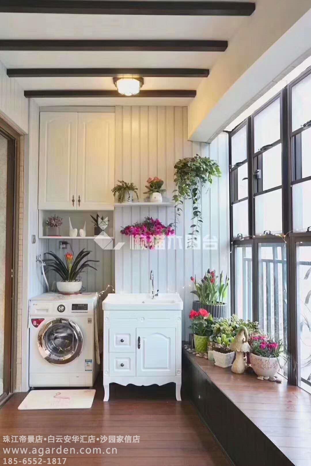 休闲花园洗衣房